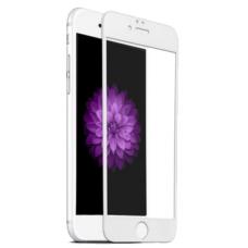 """Защитное 3D стекло """"стандарт"""" для iPhone 7"""