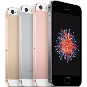 Купить iPhone SE в Самаре
