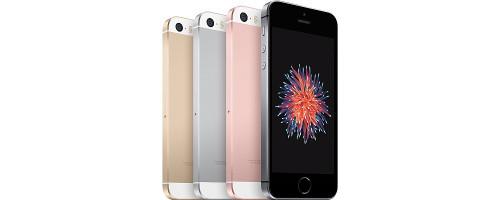 Обзор Apple iPhone SE (Special Edition) в Самаре