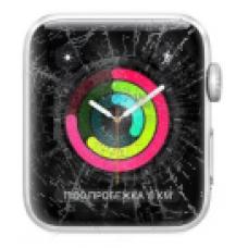Ремонт Watch S2 / S3 замена стекла дисплея