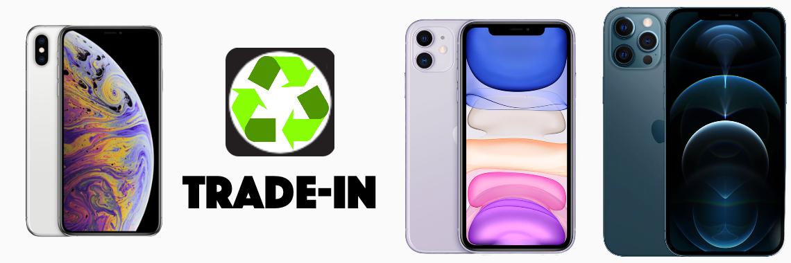 trade-in iPhone в Самаре!